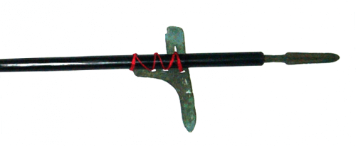 Ancient Halberd, symbolized by Kanji 戈